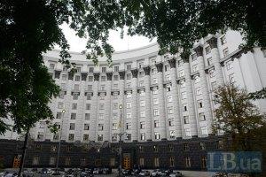"""Кабмин увеличит капитал """"Нафтогаза"""" для возврата долгов """"Газпрому"""""""