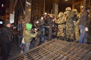 """Найєм написав заяву в міліцію через події біля """"Укрнафти"""""""