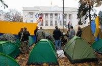 Протест чи новий інструмент хаотизації?