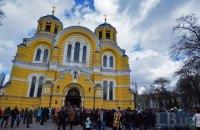 Вселенский патриархат: объединительный собор состоится в декабре