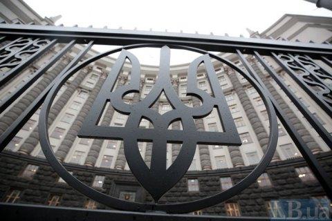 В центре Киева полиция и Нацгвардия усилили меры безопасности из-за запланированных митингов