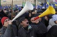 Почти половина украинцев готова протестовать - опрос