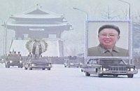 Жителей КНДР призвали к революции в день похорон Ким Чен Ира