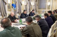 Порошенко провел совещание с силовиками