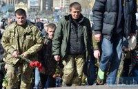 На Донбассе погибли более 9 тыс. человек, - доклад ООН