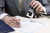 Порошенко подписал закон об отмене печатей на документах