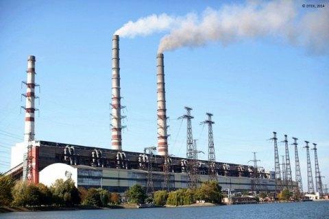 Два предприятия Ахметова вошли в топ-3 крупнейших загрязнителей воздуха
