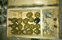 Полиция изъяла арсенал оружия в Запорожье