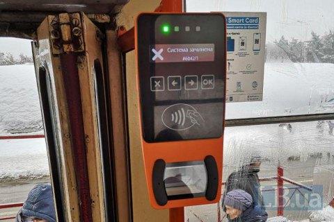 У Києві ввели облік поїздок пільговиків за Карткою киянина