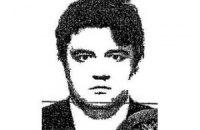 В Великобритании умер ключевой свидетель по делу Магнитского