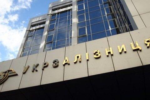 """Залізниця не може забрати борги у фірми нового керівника """"Укрзалізниці"""", - ЗМІ"""