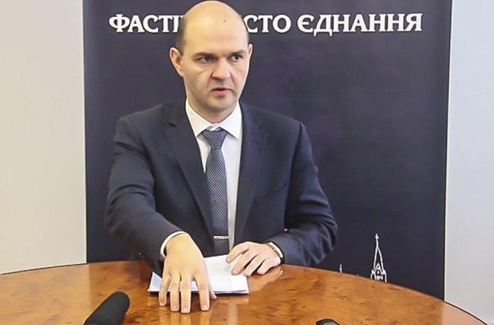 Михайло Нетяжук
