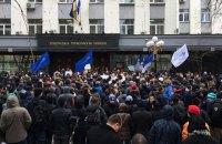 У Києві пройшов мітинг проти корупції в Генпрокуратурі