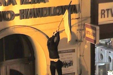 В Польше оштрафовали троих молодых людей, которые вытерли ноги об украинский флаг