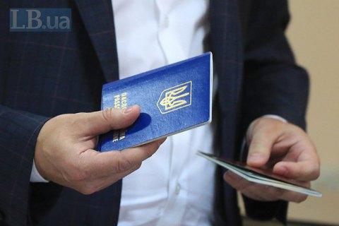 В Харькове будут судить 70-летнего иностранца, который 15 лет прожил в Украине с поддельном паспортом