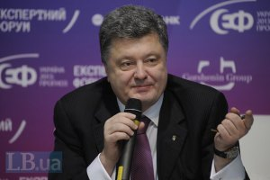 Порошенко: Украина сделала выбор в пользу европейских ценностей и европейского будущего(документ)