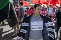 В Москве на митинге против ограничений в интернете задержали около 30 человек (обновлено)