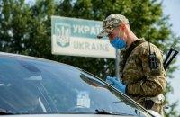 Украина открыла все пункты пропуска на границе с ЕС