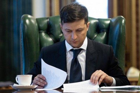 Зеленский вернул в Раду закон с изменениями в законодательстве о госслужбе со своими предложениями