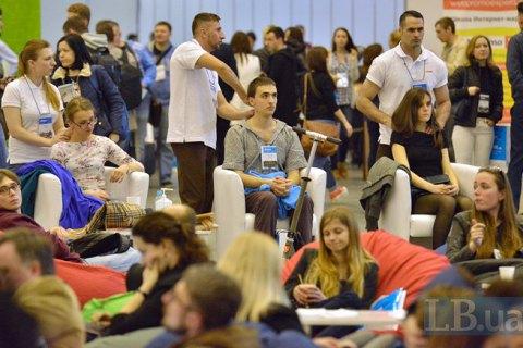 """Найбільша ІТ-конференція iForum відбудеться 18 червня 2021 на арені НСК """"Олімпійський"""""""