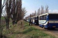 Україна перекрила автобусне сполучення з ДНР
