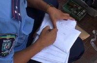 Троих столичных полицейских отстранили от службы за избиение заявителя
