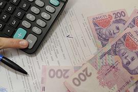 Большинству украинцев трудно оплачивать коммунальные услуги - опрос