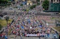 В Киеве прошло шествие в защиту прав детей и семьи