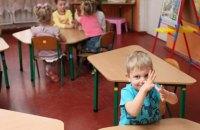 У Харківській області встановили причину отруєння дітей у яслах