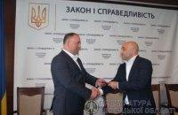 Венедиктова назначила прокурора Винницкой области