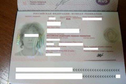 Прикордонники затримали 19-річного росіянина, який намагався потрапити в зону відчуження біля ЧАЕС