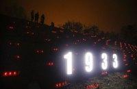 Украина призвала Македонию признать Голодомор геноцидом украинского народа