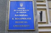 Студенты медицинского университета прогнали ректора