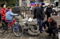 Краматорск: война миров