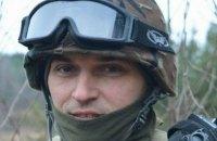 Зниклого в АТО полковника Нагцвардії знайдено мертвим