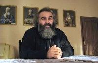 Митрополит УПЦ МП Агапит выехал в Киев накануне объединительного собора