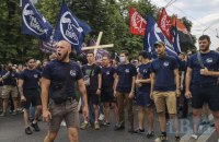 У центрі Києва зібралися противники Маршу рівності