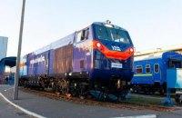 В Украину прибыли еще пять локомотивов General Electric из США