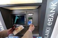 Ernst&Young озвучил 9 ограничений по денежным операциям на Кипре