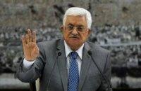 Аббас розпустить палестинський коаліційний уряд