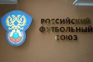 РФС рекомендував клубам відмовитися від проведення зборів у Туреччині