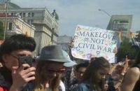 Организаторы Марша равенства отказались нести ответственность за скандальные плакаты