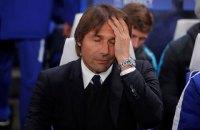 """Челси"" впервые за 22 года проиграл два матча подряд с разницей в три мяча"