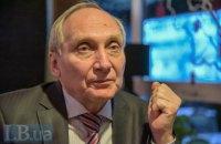 Гройсман проконтролирует восстановление пенсии Козловского, - Геращенко