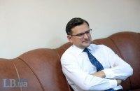 МЗС працює над законопроєктом про подвійне громадянство, - Кулеба