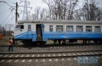У Луганській області закрили школи і скасували деякі поїзди