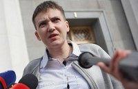 Савченко обнародовала список пленных, которых она посетила на Донбассе
