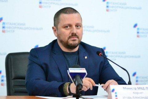 """Плотницький звільнив голову """"МВС ЛНР"""" Корнета"""