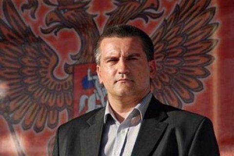 В анексованому Криму зник екс-заступник Аксьонова