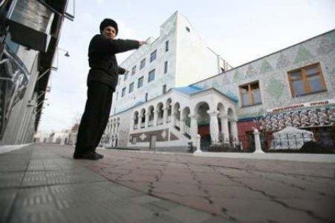 ГБР открыло дело по факту избиения 22 осужденных в харьковской колонии